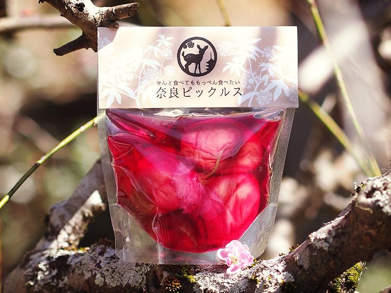 さくら梅(商品)