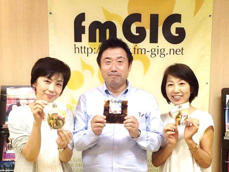 fmGIGrラジオ収録